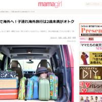 mamagirl-160212